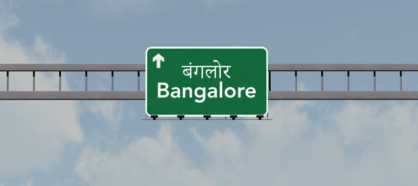 Moving to Bangalore with kids advice
