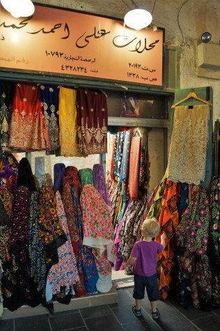 Doha stopover with kids - Souq Waqif